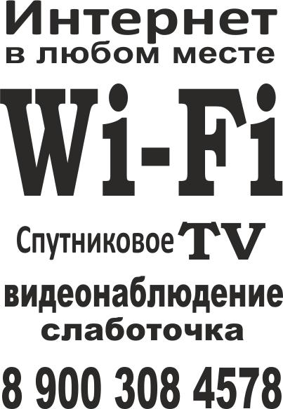 Вип сервис - видеонаблюдение в Воронеже