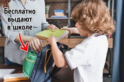 Вы прямо сейчас захотите отдать своего ребенка в финскую школу