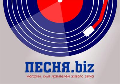 Виниловые пластинки купить в off-line магазине в Воронеже